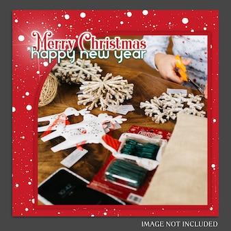 クリスマスと新年あけましておめでとうございます2019写真モックアップとinstagram投稿テンプレート