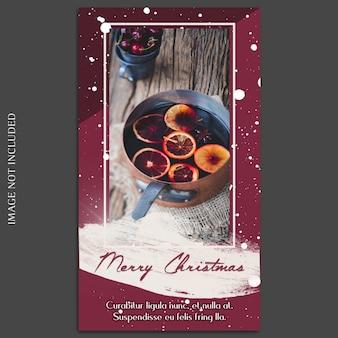 クリスマスと新年あけましておめでとうございます2019写真モックアップとinstagramの物語