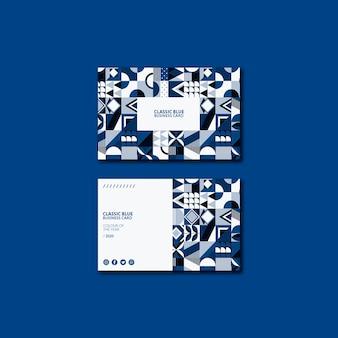 Цвет геометрической визитки 2020 года