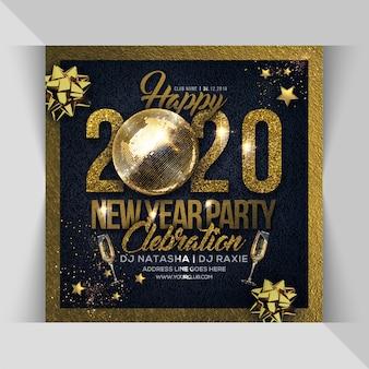 新年あけましておめでとうございます2020パーティーフライヤー