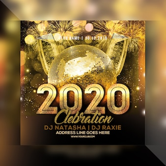 2020年の新年のお祝いパーティーのフライヤー