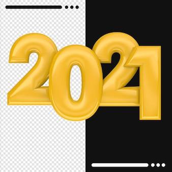 20213dレンダリングで新年あけましておめでとうございます