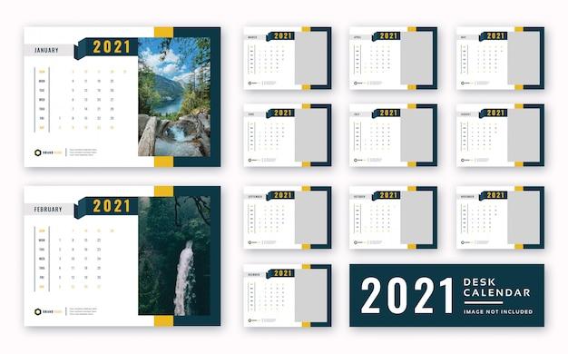 2021卓上カレンダー印刷準備テンプレート