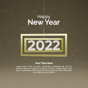 2022 새해 복 많이 받으세요 포스터 템플릿