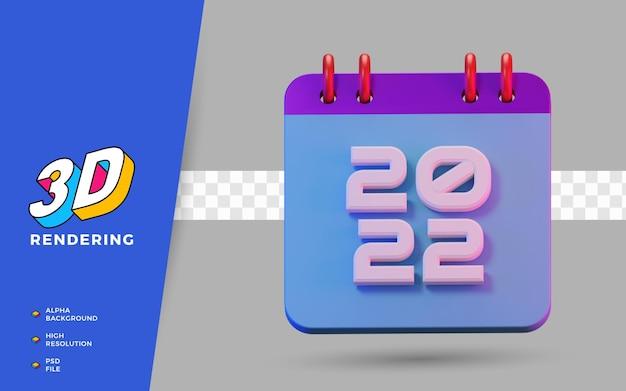 2022年新年カレンダー3dレンダリング分離、休日のお祝いのイラスト