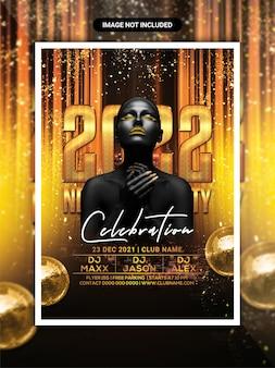 Шаблон флаера для празднования нового года 2022