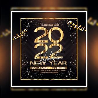 Шаблон флаера приглашения на новогоднюю вечеринку 2022 года
