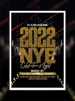 Шаблон флаера для новогодней вечеринки 2022 года или сообщение в социальных сетях