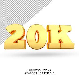 20k 소셜 미디어 추종자 및 구독자 격리된 3d 렌더링