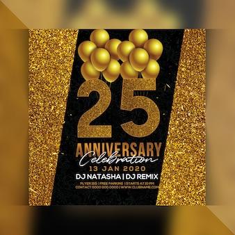 25-летие партии флаер