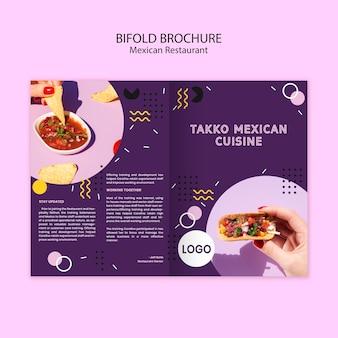 カラフルなメキシコ料理2つ折りパンフレット