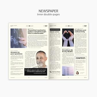 新聞の科学記事の内部の2ページのテンプレート