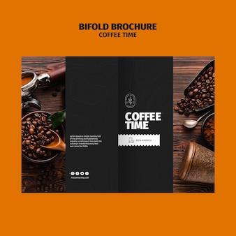 コーヒータイム2つ折りパンフレットテンプレート