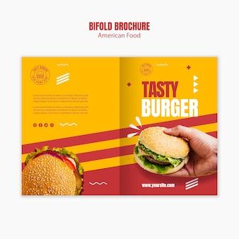 ハンバーガーアメリカンフード2つ折りパンフレットのテンプレート