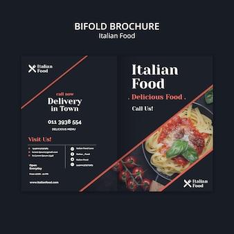 イタリア料理のコンセプト2つ折りパンフレットのテンプレート
