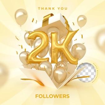 2k последователей с числами воздушные шары 3d визуализации