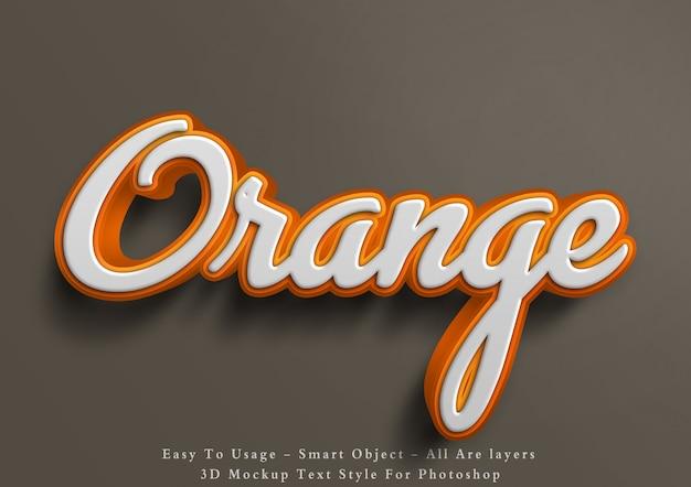 3 dモックアップオレンジテキストスタイルの効果