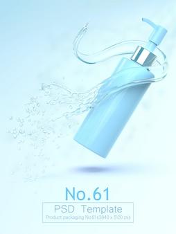製品と水のしぶき背景テンプレート3 dのレンダリング