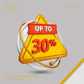 Летняя скидка 30% в 3d-рендеринге изолирована