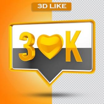 30k 아이콘 투명 3d