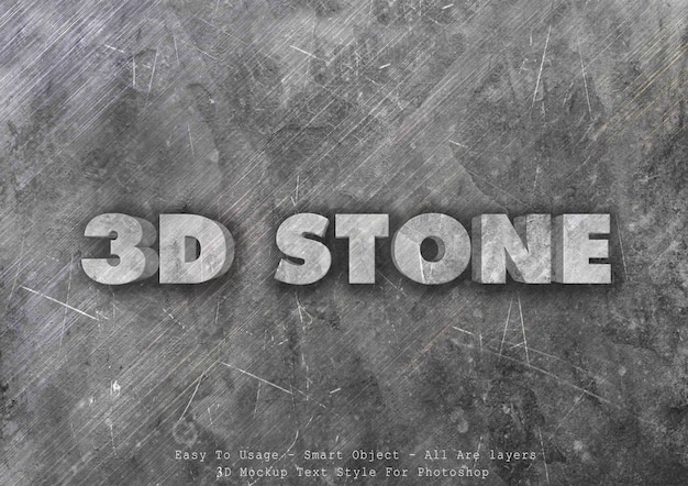 3-й каменный эффект стиля текста