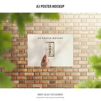 А3 макет плаката
