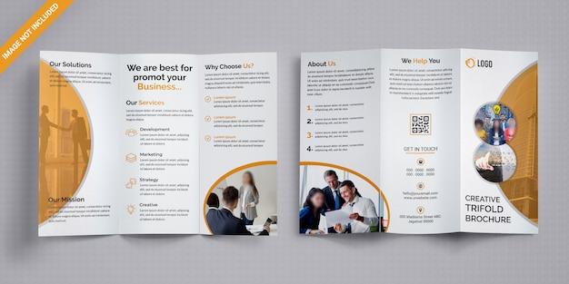 ビジネス企業3つ折りパンフレット