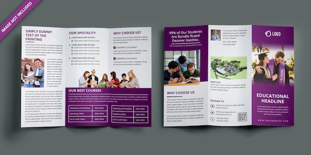 教育3つ折りパンフレット