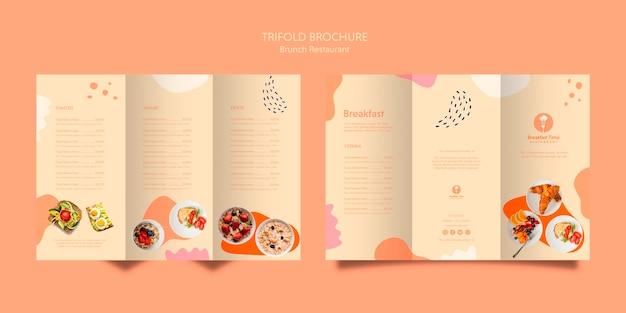 3つ折りパンフレットとブランチレストランのデザイン