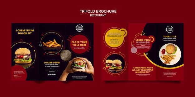 レストランの3つ折りパンフレットのデザイン