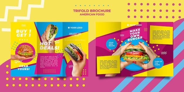 アメリカ料理3つ折りパンフレットのテンプレート