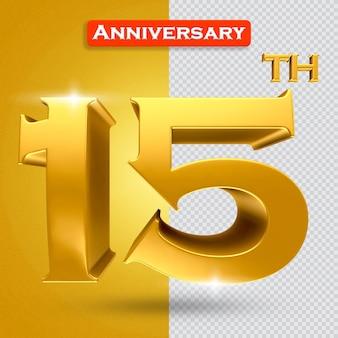 황금 스타일의 3d 15주년
