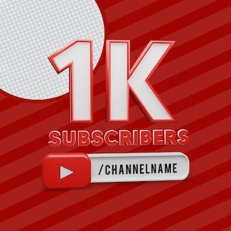 채널 이름 편집 가능한 텍스트가 있는 3d 1k youtube 구독자