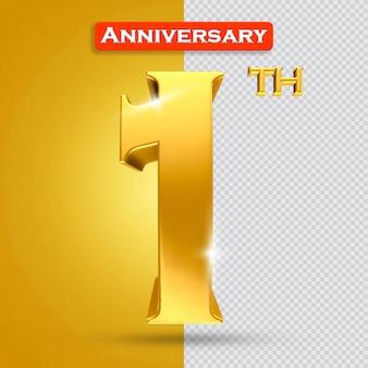 황금 스타일의 3d 1주년
