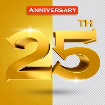 황금 스타일의 3d 25주년
