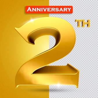 황금 스타일의 3d 2주년