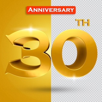 황금 스타일의 3d 30주년