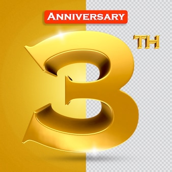 황금 스타일의 3d 3주년