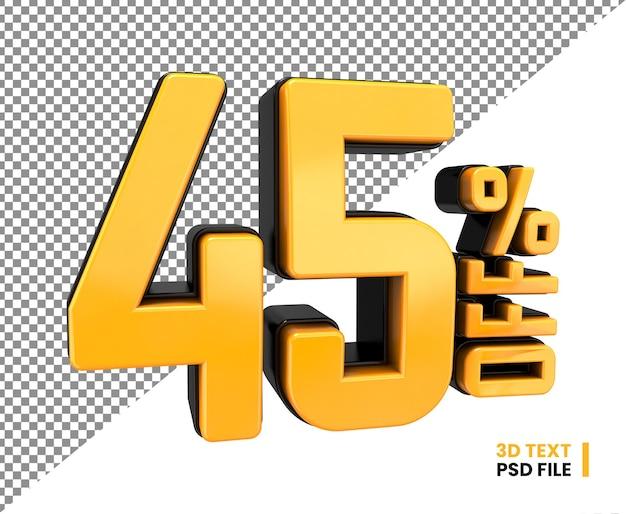 3d скидка 45 процентов на номер желтого и черного цвета