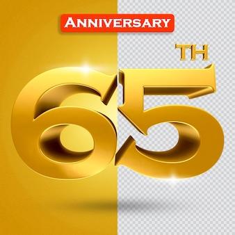 황금 스타일의 3d 65주년