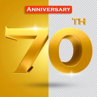 황금 스타일의 3d 70 주년