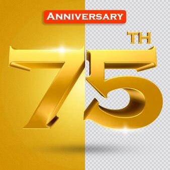 황금 스타일의 3d 75주년