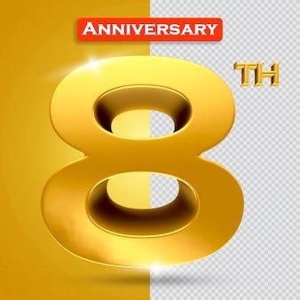 황금 스타일의 3d 8주년