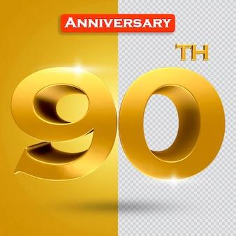 황금 스타일의 3d 90 주년