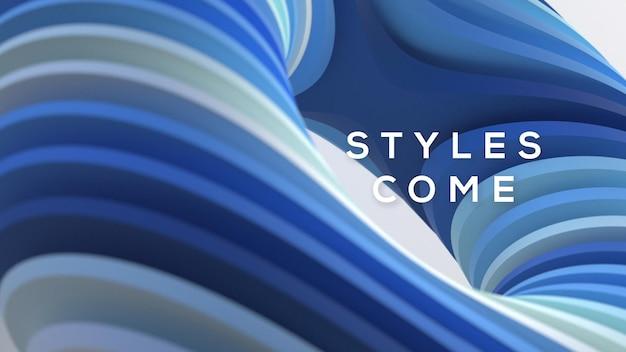 3d абстрактный синий элемент дизайна