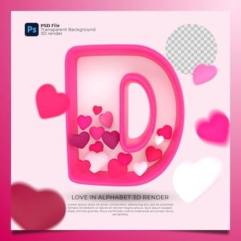3d алфавит d с сердцем значок иллюстрации