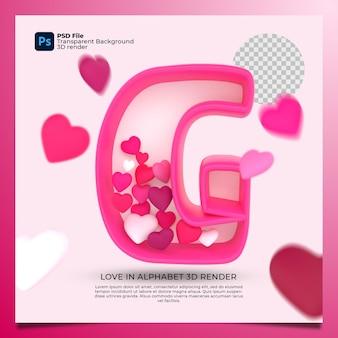 3d алфавит g с сердцем значок иллюстрации
