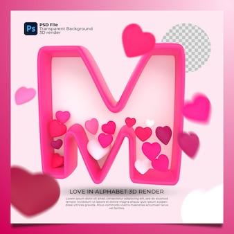 3d alphabet m with heart icon illustration