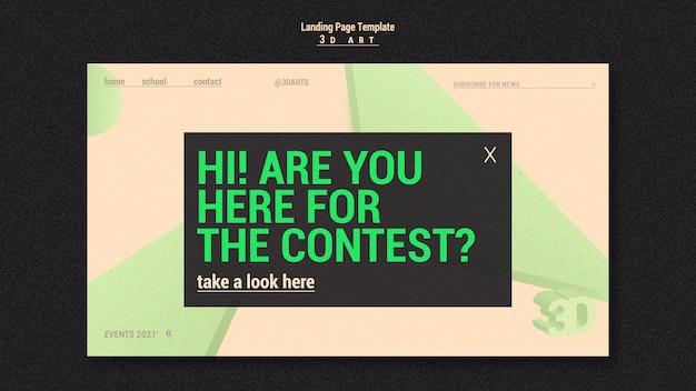 3d art contest landing page