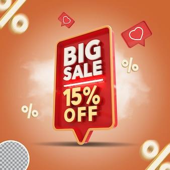 3d большая распродажа 15 процентов предлагает рендеринг креатив